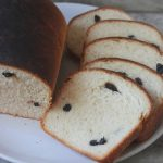 Raisin Bread Recipe – Eggless Raisin Cinnamon Bread Recipe