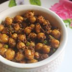 Sukka Chana Curry Recipe – Dry Chickpeas Curry Recipe