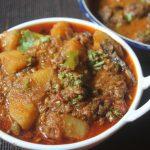 Keema Aloo Masala Recipe – Aloo Keema Recipe