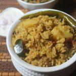 Chettinad Biryani Recipe – Chettinad Samba Biryani Recipe