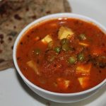 Paneer & Peas Curry Recipe – Easy Side Dishes for Chapati