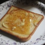 Honey Toast Recipe – Easy Breakfast Ideas for Kids