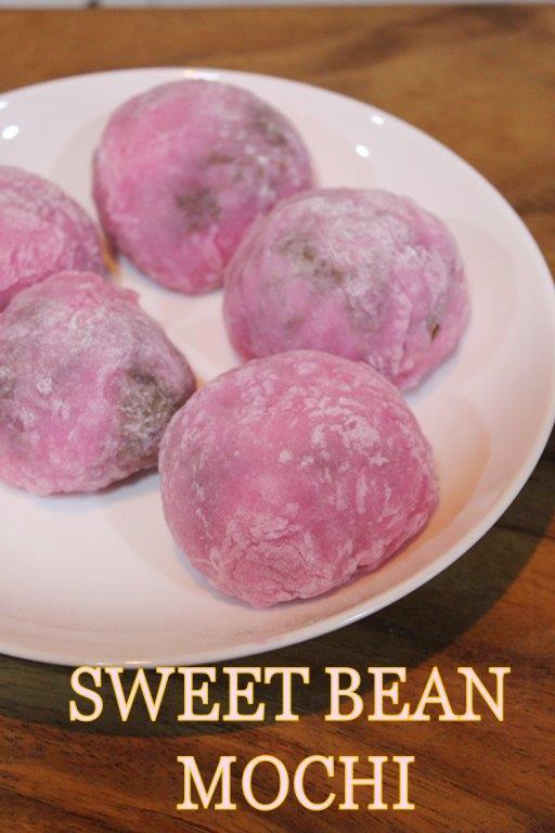 Sweet Bean Mochi Recipe