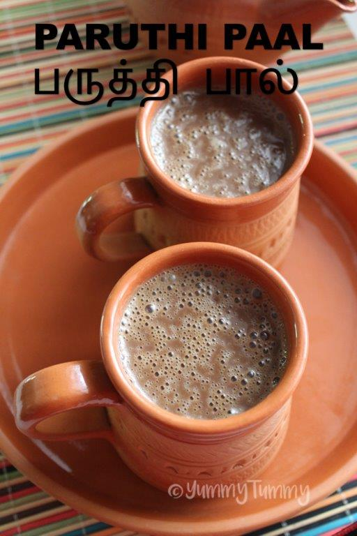 Paruthi Paal Recipe